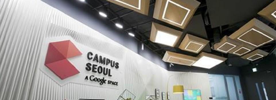 구글 MS, 스타트업, 개발자 다 모여라