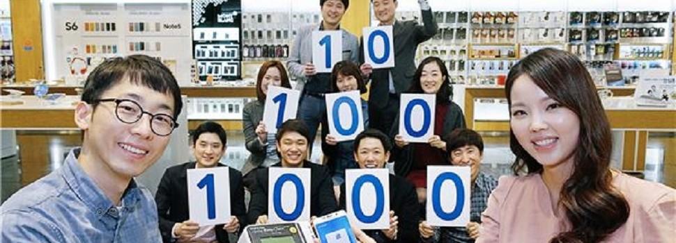삼성페이,2개월만에 가입자 100만명 돌파