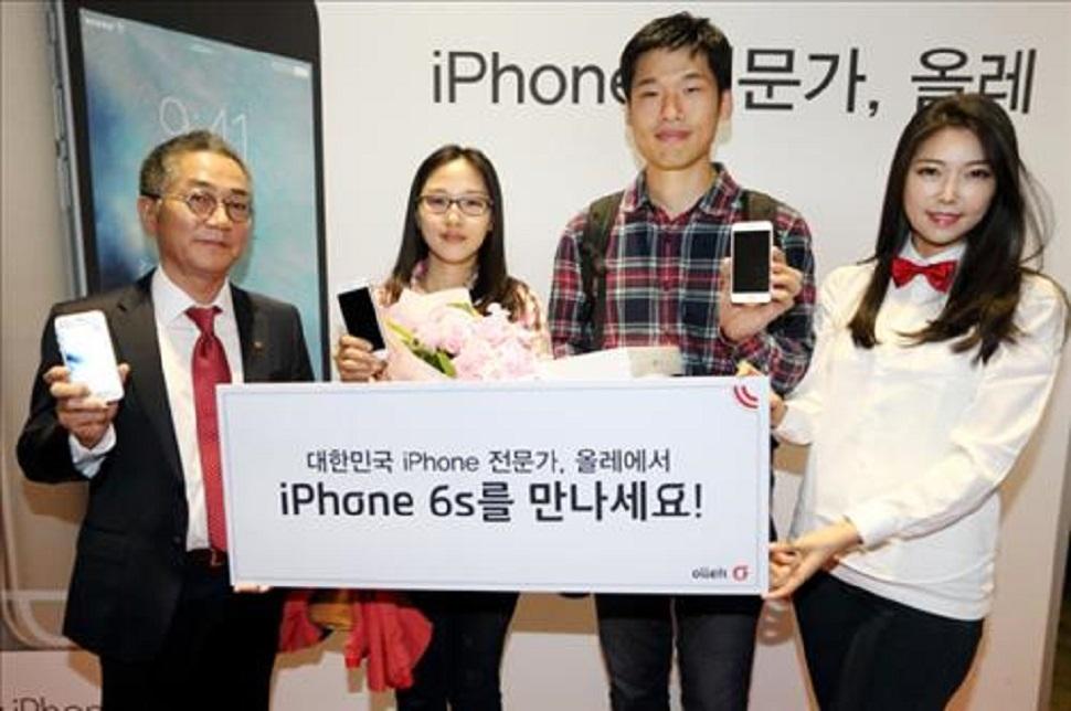 아이폰개통1