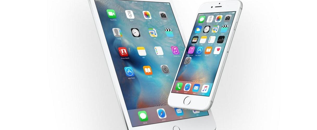 """애플 ios 9 업데이트 """"조금 더 기다려 주세요"""""""
