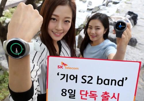 SK텔레콤, '기어 S2 band' 단독 출시