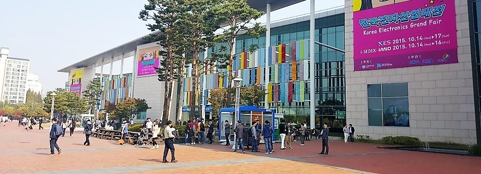 [정책 리뷰] ICT강국은 과거형, 초라해진 한국전자전