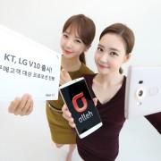 KT, LG전자 'LG V10' 출시
