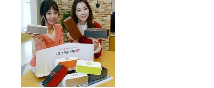 LG전자 커피잔무게 휴대용 스피커 신제품 7종 출시