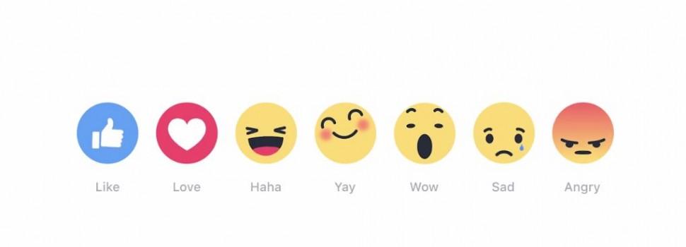 페이스북, 감정 표현 버튼 '화나요' 등 6개 추가