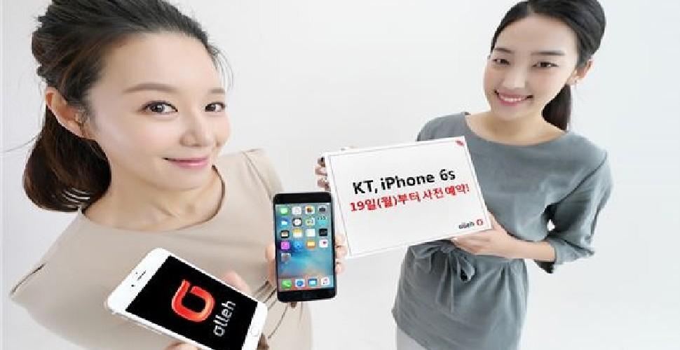 아이폰 6s∙플러스, 19일 예약개시,아이폰 大戰 후끈
