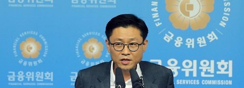 카카오∙KT,인터넷은행 사업권획득,금융혁신 선언