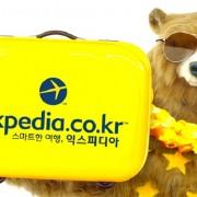 익스피디아,항공권 최저가 보장제,내년 한국 진출