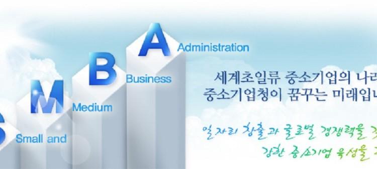 """SNS는 지금, """"중기청,액셀러레이터∙스타트업 죽이기 중단하라"""""""