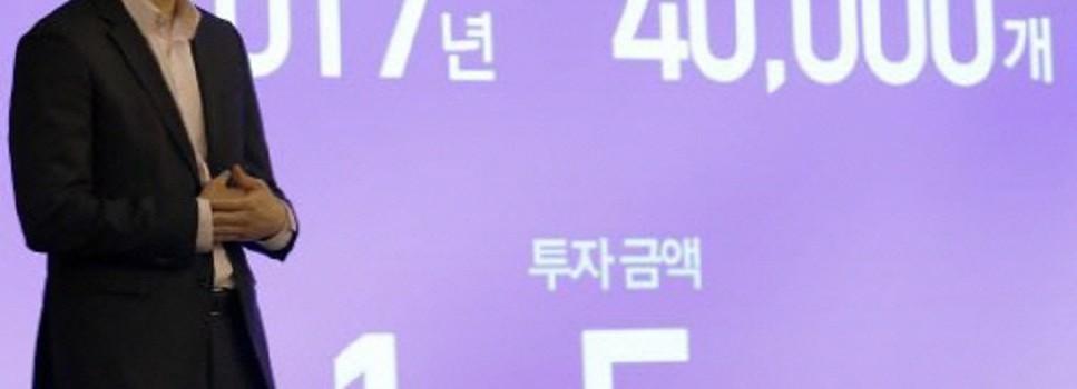 """김범석 쿠팡대표,""""1조5천억투자,일자리 4만개 만들겠다"""""""