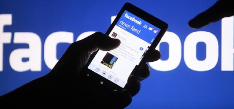 페이스북, 뉴스 속보 띄운다, '알림' 앱 출시