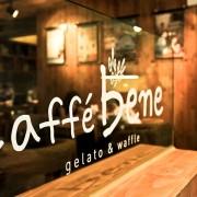 카페베네,블로거에 돈주고 홍보기사,패소판결