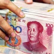 중국 위안화, IMF 준비통화 대열 합류 초읽기