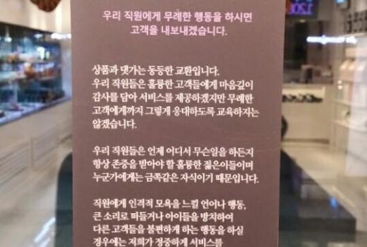 """도시락업체 스노우폭스,""""갑질고객 사절합니다""""SNS후끈"""