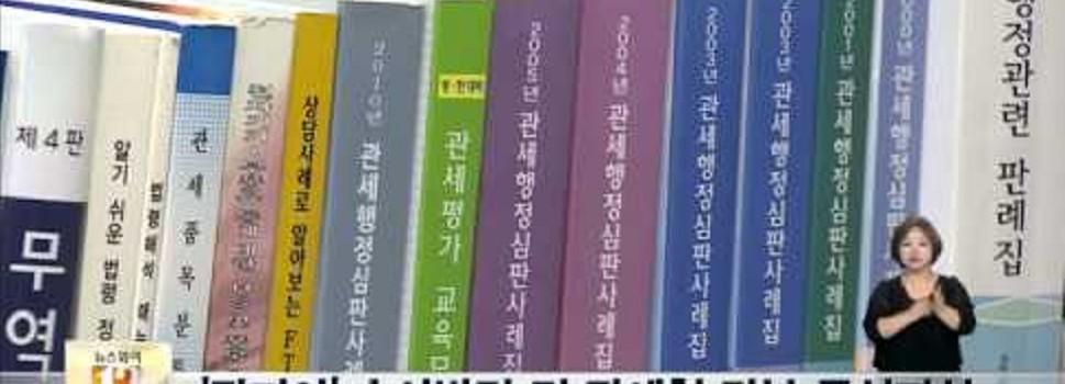 [김광일의후폭풍]현대판 매관매직,시궁창 관피아 Delete하는법