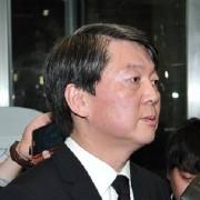 [피치원리뷰]과대평가된 안철수,그는 과연 리더인가