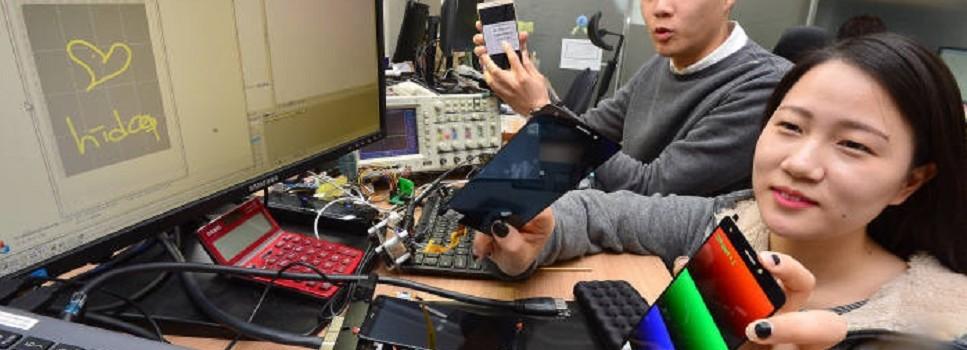 하이딥,스마트폰 3D터치기술,세계 최초 개발성공
