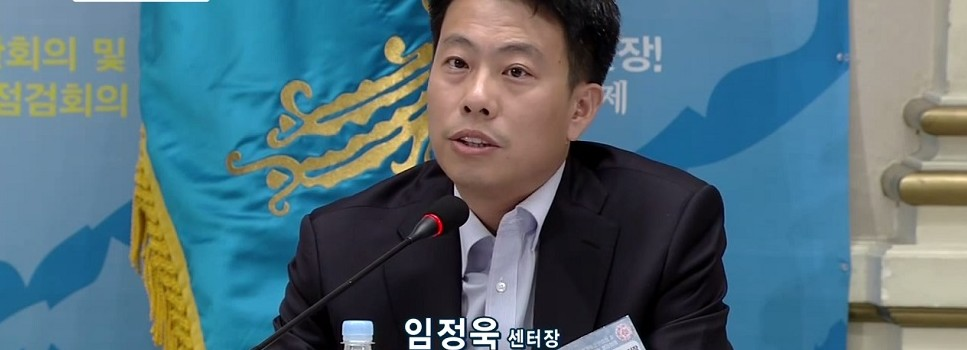[피치원리뷰]페북전문가 베스트9,임정욱센터장 1위