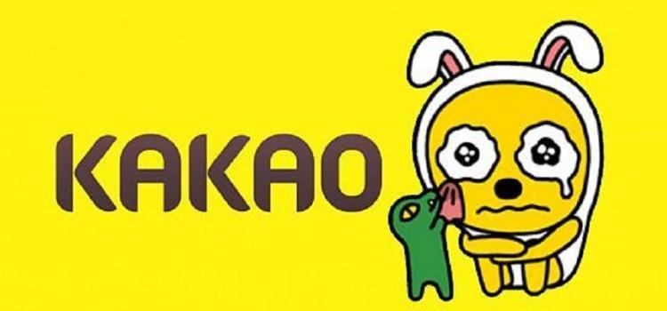 """카카오 직원 실제 평균연봉 5854만원,""""제발 오해그만"""""""