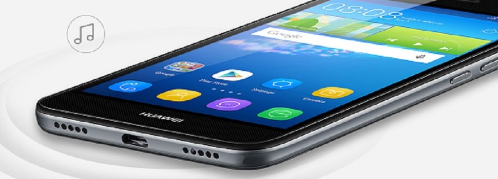 화웨이,실속형 15만원대 스마트폰 국내 출시