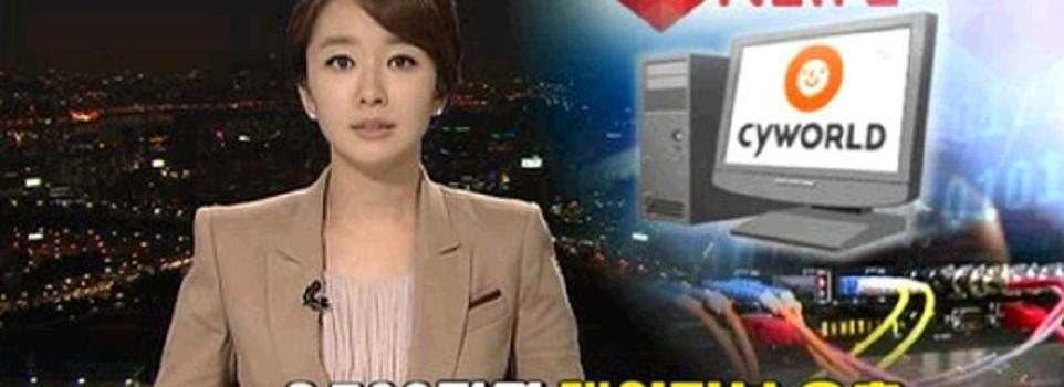 싸이월드 SK컴즈의 몰락,관리종목지정 초읽기