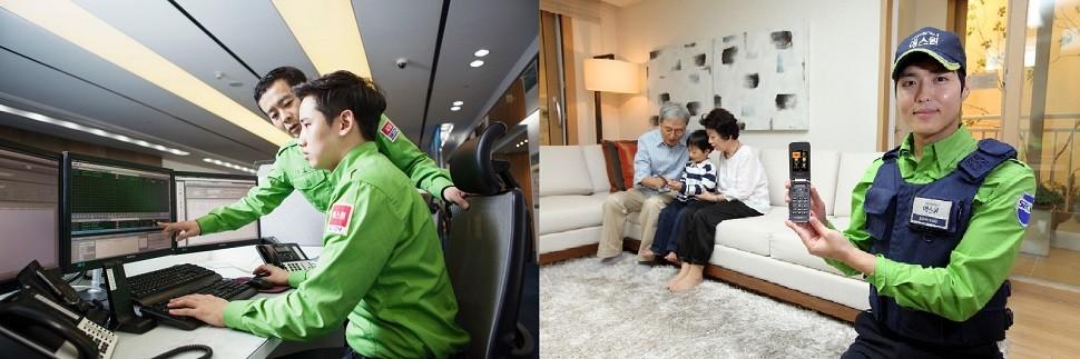 삼성 에스원,경비원 임금착복에,경비원 무더기해고 '고름짜기'논란