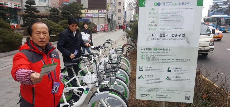 서울시,대여자전거 '따릉이',교묘한 요금꼼수,시민불만속출