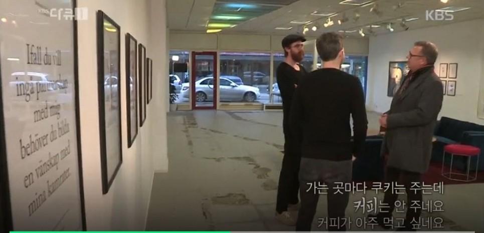 [피치원뷰]KBS,'정치가 꽃보다 아름답다',시청자반응 폭발