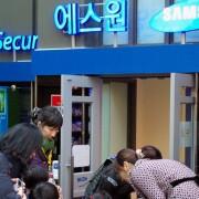 삼성계열 에스원,아파트 경비원임금 불법착복 논란