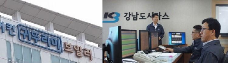 [피치원단독]귀뚜라미그룹 강남도시가스,APT부지 무단불법점유 적발,22억소송당해