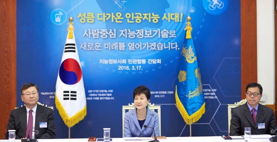 """박대통령,한국판 알파고개발?""""4대강 로봇물고기급 나올것""""여론 조롱수준"""