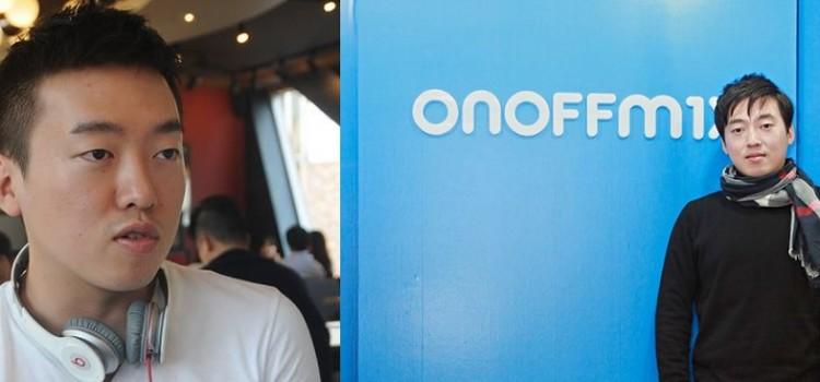 온오프믹스 양준철 CEO,혁신의 아이콘으로 떠오르다