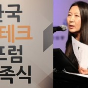 [피치원뷰]볼썽사나운 핀테크포럼,'쪽박깨자'반쪽단체 전락