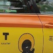 카카오도 타다서비스 진출,'기울어진 운동장'카카오택시 사업성없다,강경선회