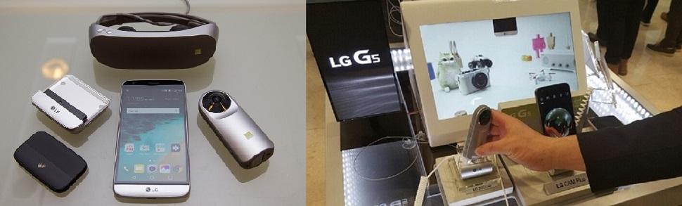 [피치원뷰]LG전자 G5초비상,얼리어댑터 혹평쏟아져,'호환성'악재