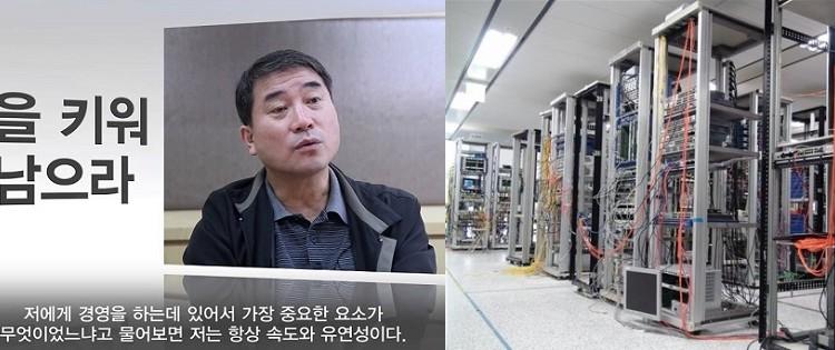 다산,국내 최초 美 나스닥 상장사인수,세계 통신장비시장 도전장