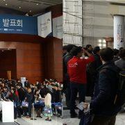 [피치원뷰]티맥스OS 후폭풍 대폭발,성난 네티즌 온라인 비판글 도배