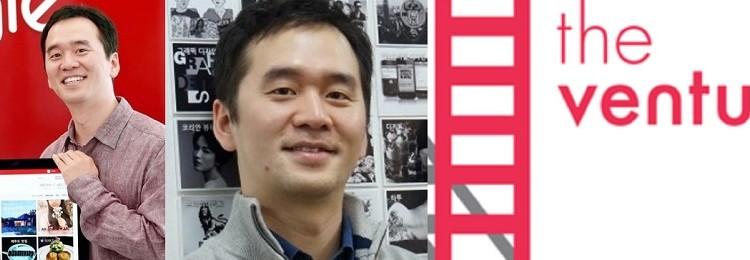 """검찰,호창성 대표 """"증거인멸우려 구속""""혐의확신,複數 스타트업이 결정자료제보"""