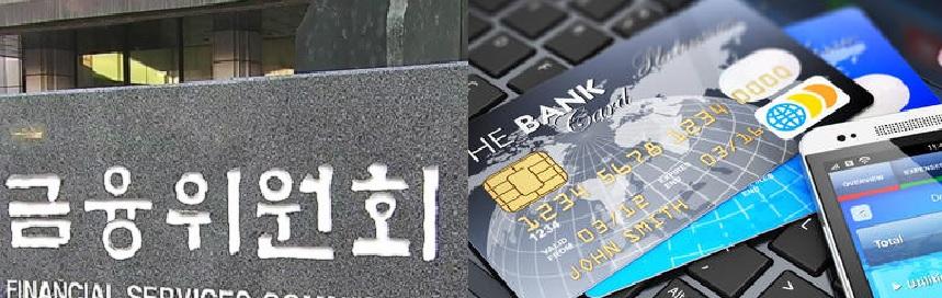 """은행 아우성에,금융위 네이버∙카카오 죽이기 나섰다,""""쇼핑정보 통째 은행넘겨"""""""
