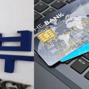[금융위해체론-⑤]은행안거치고 카톡으로 외화송금?실제론 1년후도 불가능하다
