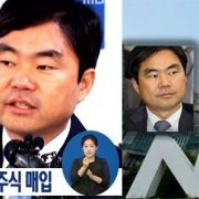 """주식대박 진경준,넥슨 자금으로 주식매입,넥슨""""우리가 빌려줬다""""인정 해명,도덕성 타격"""