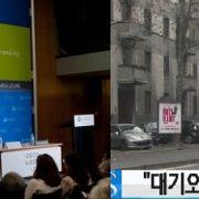 OECD,대기오염으로 900만명 조기사망 경고,2060년께 4초에 한명씩 대기오염 사망