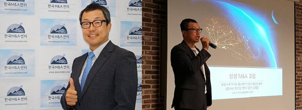 """엔젤투자자,한국M&A센터 상생크라우드펀딩,""""어불성설이다""""정면 반박 주목"""