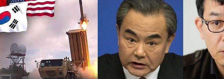 """[피치원뷰]재계,사드체계도입에 """"박근혜정권의 외교가 경제를 망치고 있다""""강력 반발"""