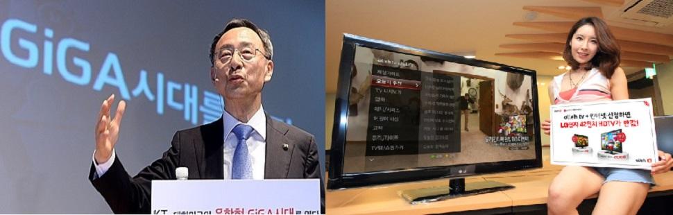 KT 기가인터넷영업 불법천지,고객몰래 약정가입,고객정보 버젓이 불법유출