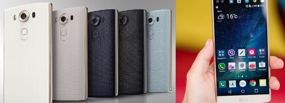 LG전자 9월 7일 신작 'V20'출시,모듈형 포기,기존 G5구매고객 비난 쏟아져