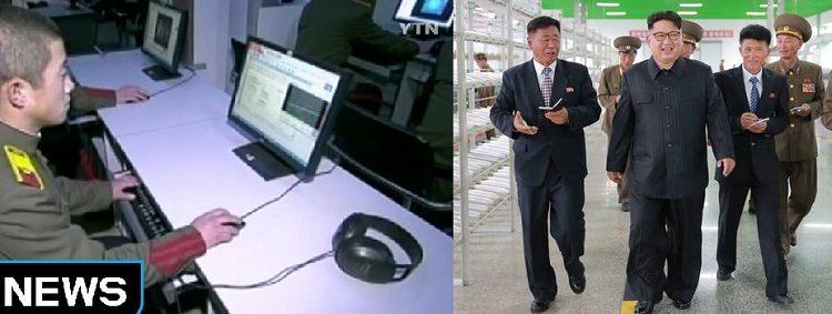 최순실게이트 혼란노린 북한 사이버공격,이름이'말대가리?',언론보도후 뒤늦게 파악한 정부,비난여론
