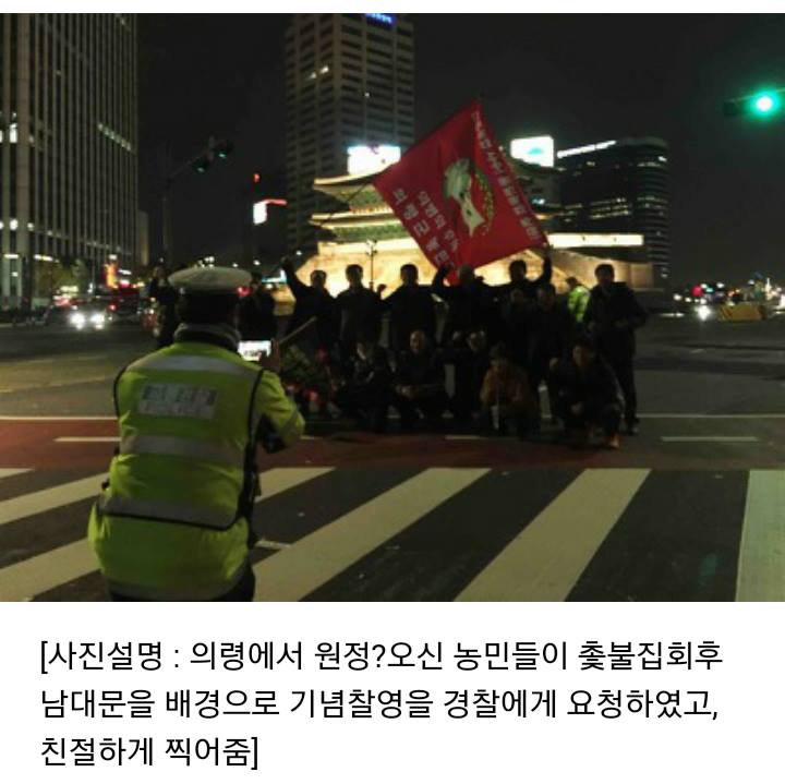 시위현장사진