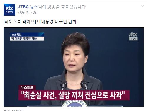 www_facebook_com_박근혜