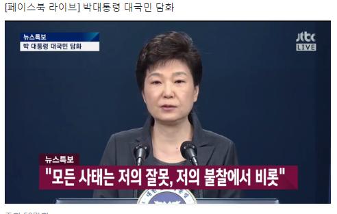 www_facebook_com_박근혜1